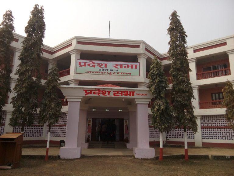 प्रदेश २ सरकारमा अनियमितता : कामै नगरी बिल पेस, कहाँ गयो २८ करोड ५१ लाख रुपैयाँ ?